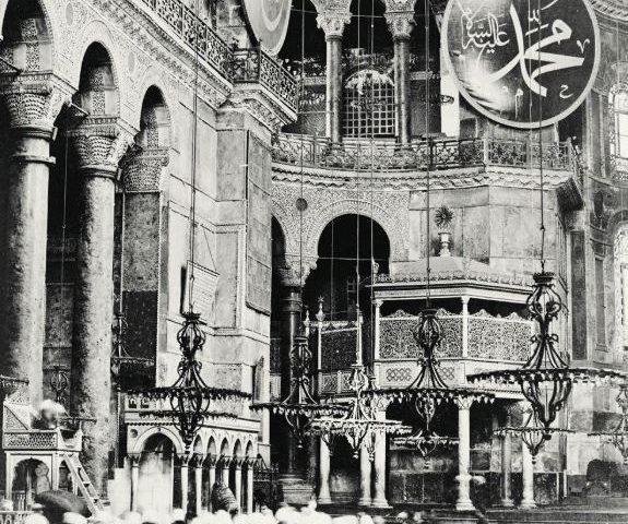dinde-turkcelesme-1-imam-cemalettin-efendi-1926